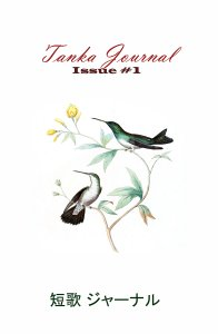 Tanka Journal Issue #1