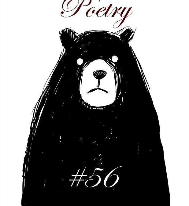 Three Line Poetry #56